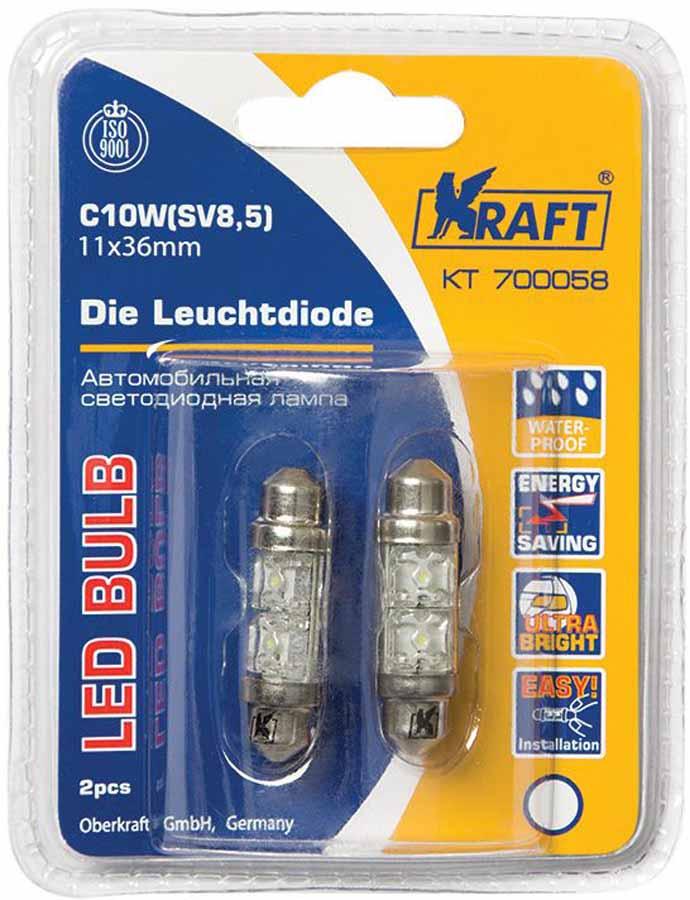 Лампа автомобильная светодиодная Kraft Basic, C10W (SV8,5), 11x36, white, 2 LEDs, 2 шт набор автомобильных ламп kraft basic 12leds 25x40 mm