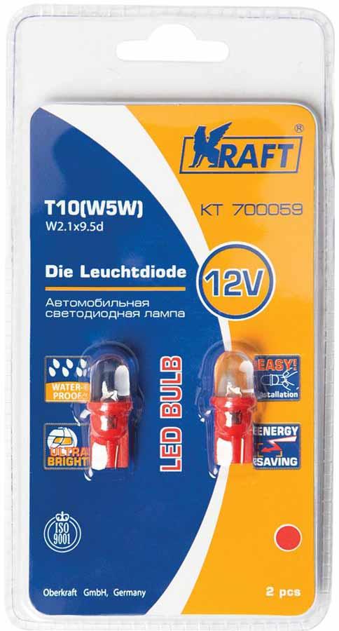 Лампа автомобильная светодиодная Kraft Basic, T10 W5W (W2.1x9.5d), 12V, Red, 2 штКТ 700059Автомобильные светодиодные лампы серии Kraft Basic – это современная энергоэффективная и надежная альтернатива традиционным лампам накаливания. Основными преимуществами светодиодов серии Kraft Basic являются: - Пониженное энергопотребление и высокая энергоэффективность. Светодиоды имеют КПД до 60% (КПД традиционных ламп накаливания 5-15%), что обеспечивает потребление энергии в 8 раз меньше, чем у традиционных ламп накаливания при одинаковой яркости. Это бесспорно снижает нагрузку на бортовую сеть и генератор, продлевает срок службы аккумулятора. - Длительный срок службы. Срок службы светодиода достигает 20 000 часов, что в 20 раз больше срока службы традиционной лампы накаливания. - Малая инерционность. Светодиод загорается на доли секунды быстрее, чем традиционная лампа накаливания, это преимущество особо ценно для стоп-сигналов автомобиля. - Высокая надежность.