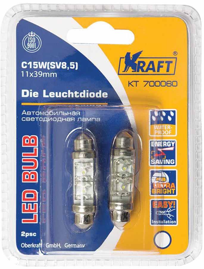 Лампа автомобильная светодиодная Kraft Basic, C10W (SV8,5), 11 x 39 мм, White, 2 LEDs, 2 штКТ 700060Автомобильные светодиодные лампы серии Kraft Basic – это современная энергоэффективная и надежная альтернатива традиционным лампам накаливания. Основными преимуществами светодиодов серии Kraft Basic являются:- Пониженное энергопотребление и высокая энергоэффективность. Светодиоды имеют КПД до 60% (КПД традиционных ламп накаливания 5-15%), что обеспечивает потребление энергии в 8 раз меньше, чем у традиционных ламп накаливания при одинаковой яркости. Это бесспорно снижает нагрузку на бортовую сеть и генератор, продлевает срок службы аккумулятора.- Длительный срок службы. Срок службы светодиода достигает 20 000 часов, что в 20 раз больше срока службы традиционной лампы накаливания.- Малая инерционность. Светодиод загорается на доли секунды быстрее, чем традиционная лампа накаливания, это преимущество особо ценно для стоп-сигналов автомобиля.- Высокая надежность.В комплектацию входит 2 лампы.