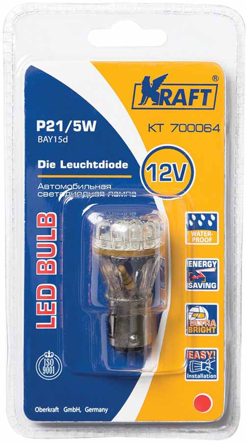 Лампа автомобильная светодиодная Kraft Basic, P21/5W (BAY15d), 12V, Red, 12 LEDsКТ 700064Автомобильные светодиодные лампы серии Kraft Basic – это современная энергоэффективная и надежная альтернатива традиционным лампам накаливания. Основными преимуществами светодиодов серии Kraft Basic являются: - Пониженное энергопотребление и высокая энергоэффективность. Светодиоды имеют КПД до 60% (КПД традиционных ламп накаливания 5-15%), что обеспечивает потребление энергии в 8 раз меньше, чем у традиционных ламп накаливания при одинаковой яркости. Это бесспорно снижает нагрузку на бортовую сеть и генератор, продлевает срок службы аккумулятора. - Длительный срок службы. Срок службы светодиода достигает 20 000 часов, что в 20 раз больше срока службы традиционной лампы накаливания. - Малая инерционность. Светодиод загорается на доли секунды быстрее, чем традиционная лампа накаливания, это преимущество особо ценно для стоп-сигналов автомобиля. - Высокая надежность.