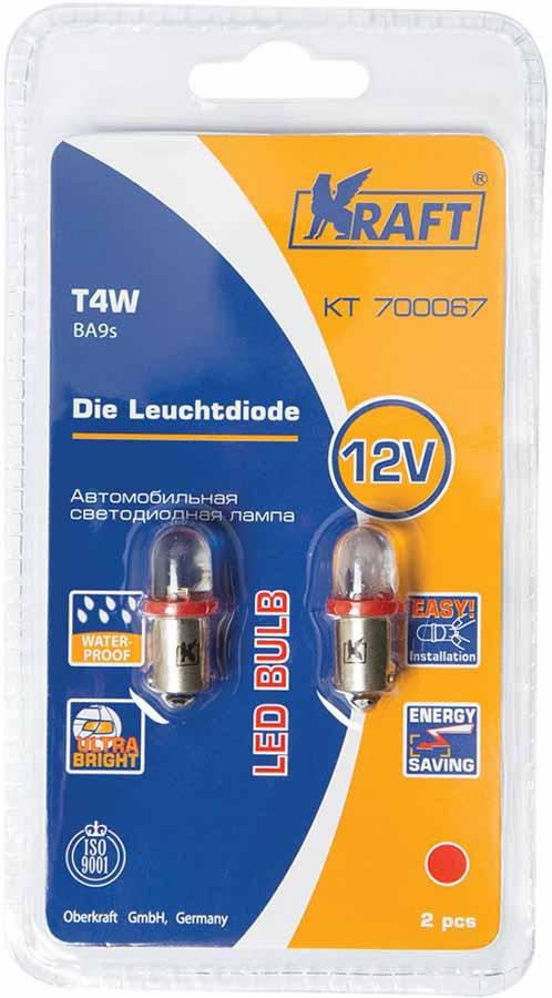 Лампа автомобильная светодиодная Kraft Basic, T4W (BA9s), 12V, Red, 2 штКТ 700067Автомобильные светодиодные лампы серии Kraft Basic - это современная энергоэффективная и надежная альтернатива традиционным лампам накаливания. Основными преимуществами светодиодов серии Kraft Basic являются:- Пониженное энергопотребление и высокая энергоэффективность. Светодиоды имеют КПД до 60% (КПД традиционных ламп накаливания 5-15%), что обеспечивает потребление энергии в 8 раз меньше, чем у традиционных ламп накаливания при одинаковой яркости. Это бесспорно снижает нагрузку на бортовую сеть и генератор, продлевает срок службы аккумулятора.- Длительный срок службы. Срок службы светодиода достигает 20 000 часов, что в 20 раз больше срока службы традиционной лампы накаливания.- Малая инерционность. Светодиод загорается на доли секунды быстрее, чем традиционная лампа накаливания, это преимущество особо ценно для стоп-сигналов автомобиля.- Высокая надежность.В комплектацию входит 2 лампы.