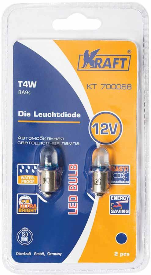 Лампа автомобильная светодиодная Kraft Basic, T4W (BA9s), 12V, Blue, 2 штКТ 700068Автомобильные светодиодные лампы Kraft серии Basic - это современная энергоэффективная и надежная альтернатива традиционным лампам накаливания. Основными преимуществами светодиодов Kraft Basic являются:- Пониженное энергопотребление и высокая энергоэффективность. Светодиоды имеют КПД до 60% (КПД традиционных ламп накаливания 5-15%), что обеспечивает потребление энергии в 8 раз меньше, чем у традиционных ламп накаливания при одинаковой яркости. Это бесспорно снижает нагрузку на бортовую сеть и генератор, продлевает срок службы аккумулятора.- Длительный срок службы. Срок службы светодиода достигает 20 000 часов, что в 20 раз больше срока службы традиционной лампы накаливания.- Малая инерционность. Светодиод загорается на доли секунды быстрее, чем традиционная лампа накаливания, это преимущество особо ценно для стоп-сигналов автомобиля.- Высокая надежность.В комплектацию входит 2 лампы.