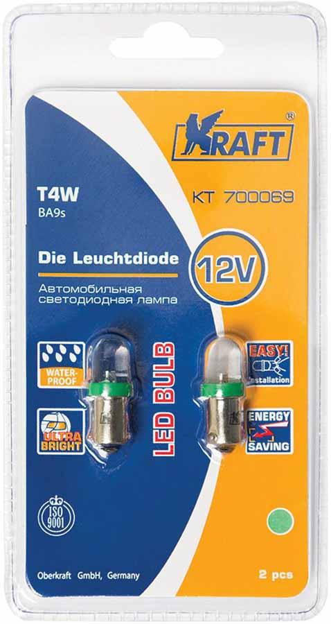 Лампа автомобильная светодиодная Kraft Basic, T4W (BA9s), 12V, Green, 2 штКТ 700069Автомобильные светодиодные лампы Kraft серии Basic – это современная энергоэффективная и надежная альтернатива традиционным лампам накаливания. Основными преимуществами светодиодов серии Kraft Basic являются:- Пониженное энергопотребление и высокая энергоэффективность. Светодиоды имеют КПД до 60% (КПД традиционных ламп накаливания 5-15%), что обеспечивает потребление энергии в 8 раз меньше, чем у традиционных ламп накаливания при одинаковой яркости. Это бесспорно снижает нагрузку на бортовую сеть и генератор, продлевает срок службы аккумулятора.- Длительный срок службы. Срок службы светодиода достигает 20 000 часов, что в 20 раз больше срока службы традиционной лампы накаливания.- Малая инерционность. Светодиод загорается на доли секунды быстрее, чем традиционная лампа накаливания, это преимущество особо ценно для стоп-сигналов автомобиля.- Высокая надежность.В комплектацию входит 2 лампы.