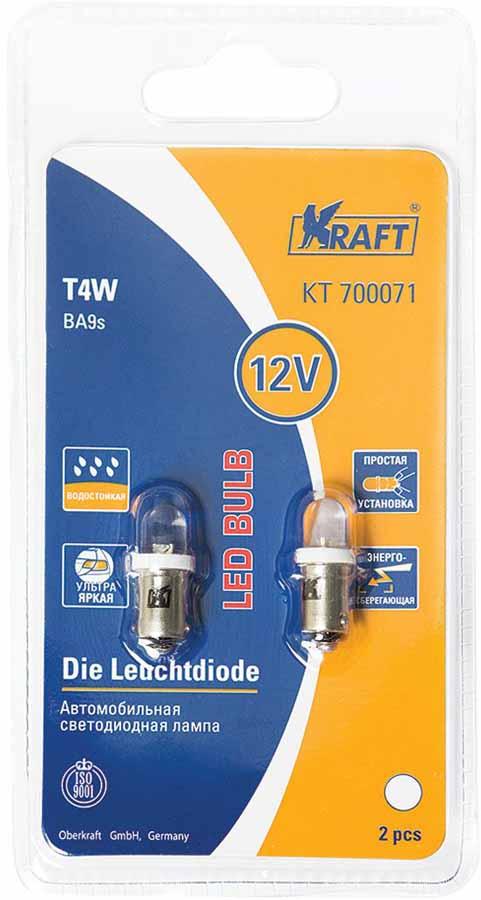 Лампа автомобильная светодиодная Kraft Basic, T4W (BA9s), 12V, White, 2 штКТ 700071Автомобильные светодиодные лампы серии Kraft Basic – это современная энергоэффективная и надежная альтернатива традиционным лампам накаливания. Основными преимуществами светодиодов серии Kraft Basic являются: - Пониженное энергопотребление и высокая энергоэффективность. Светодиоды имеют КПД до 60% (КПД традиционных ламп накаливания 5-15%), что обеспечивает потребление энергии в 8 раз меньше, чем у традиционных ламп накаливания при одинаковой яркости. Это бесспорно снижает нагрузку на бортовую сеть и генератор, продлевает срок службы аккумулятора. - Длительный срок службы. Срок службы светодиода достигает 20 000 часов, что в 20 раз больше срока службы традиционной лампы накаливания. - Малая инерционность. Светодиод загорается на доли секунды быстрее, чем традиционная лампа накаливания, это преимущество особо ценно для стоп-сигналов автомобиля. - Высокая надежность.