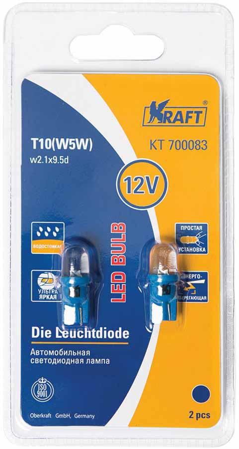 Лампа автомобильная светодиодная Kraft Basic, T10 W5W (W2.1x9.5d), 12V, Blue, 2 штКТ 700083Автомобильные светодиодные лампы серии Kraft Basic – это современная энергоэффективная и надежная альтернатива традиционным лампам накаливания. Основными преимуществами светодиодов серии Kraft Basic являются: - Пониженное энергопотребление и высокая энергоэффективность. Светодиоды имеют КПД до 60% (КПД традиционных ламп накаливания 5-15%), что обеспечивает потребление энергии в 8 раз меньше, чем у традиционных ламп накаливания при одинаковой яркости. Это бесспорно снижает нагрузку на бортовую сеть и генератор, продлевает срок службы аккумулятора. - Длительный срок службы. Срок службы светодиода достигает 20 000 часов, что в 20 раз больше срока службы традиционной лампы накаливания. - Малая инерционность. Светодиод загорается на доли секунды быстрее, чем традиционная лампа накаливания, это преимущество особо ценно для стоп-сигналов автомобиля. - Высокая надежность.