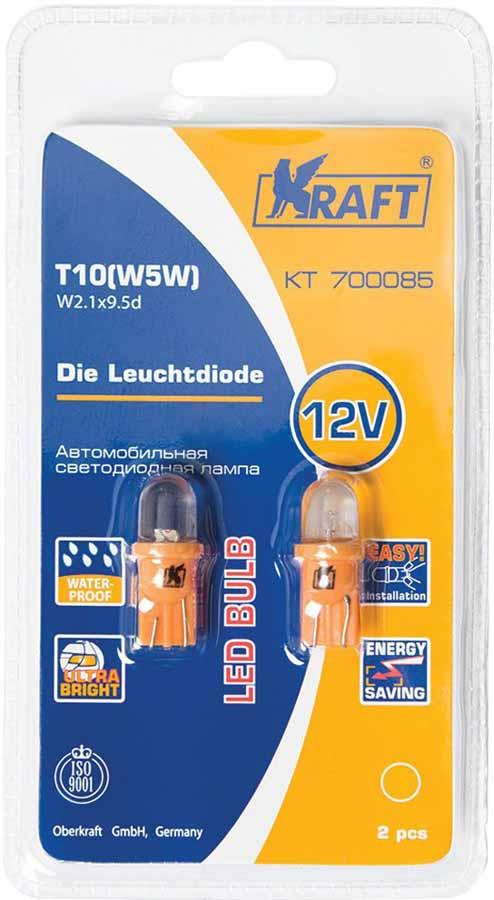 Лампа автомобильная светодиодная Kraft Basic, T10 W5W (W2.1x9.5d), 12V, Yellow, 2 штКТ 700085Автомобильные светодиодные лампы серии Kraft Basic – это современная энергоэффективная и надежная альтернатива традиционным лампам накаливания. Основными преимуществами светодиодов серии Kraft Basic являются:- Пониженное энергопотребление и высокая энергоэффективность. Светодиоды имеют КПД до 60% (КПД традиционных ламп накаливания 5-15%), что обеспечивает потребление энергии в 8 раз меньше, чем у традиционных ламп накаливания при одинаковой яркости. Это бесспорно снижает нагрузку на бортовую сеть и генератор, продлевает срок службы аккумулятора.- Длительный срок службы. Срок службы светодиода достигает 20 000 часов, что в 20 раз больше срока службы традиционной лампы накаливания.- Малая инерционность. Светодиод загорается на доли секунды быстрее, чем традиционная лампа накаливания, это преимущество особо ценно для стоп-сигналов автомобиля.- Высокая надежность.В комплектацию входит 2 лампы.