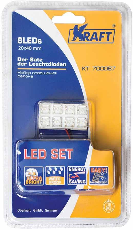 Набор автомобильных ламп Kraft Basic, 8LEDs, 20x40 mm набор автомобильных ламп kraft basic 12leds 25x40 mm