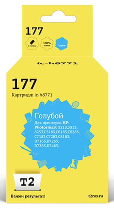 T2 IC-H8771 картридж с чипом для HP Photosmart 3213/8253/C5183/C6183/D7163/D7463 (№177), Blue