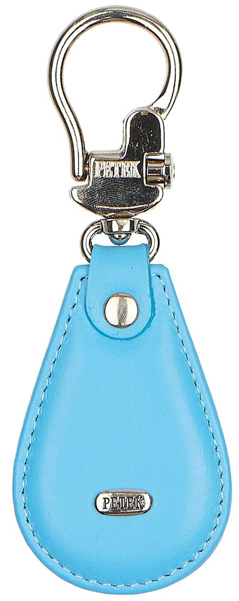 Брелок Petek 1855, цвет: голубой. 508.167.92