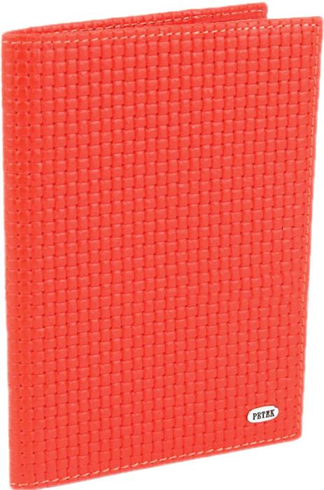 Обложка для паспорта женская Petek 1855, цвет: коралловый. 581.020.TL2