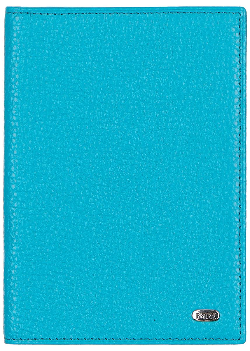 Обложка для паспорта женская Petek 1855, цвет: бирюзовый. 581.CFM.32581.CFM.32 TurquoiseОбложка на паспорт Petek 1855 классической модели из мягкой и приятной на ощупь 100% натуральной кожи теленка, знаменитое турецкое высокое качество имеющее многовековую традицию. Размер: 9,5 х 13,5 см.