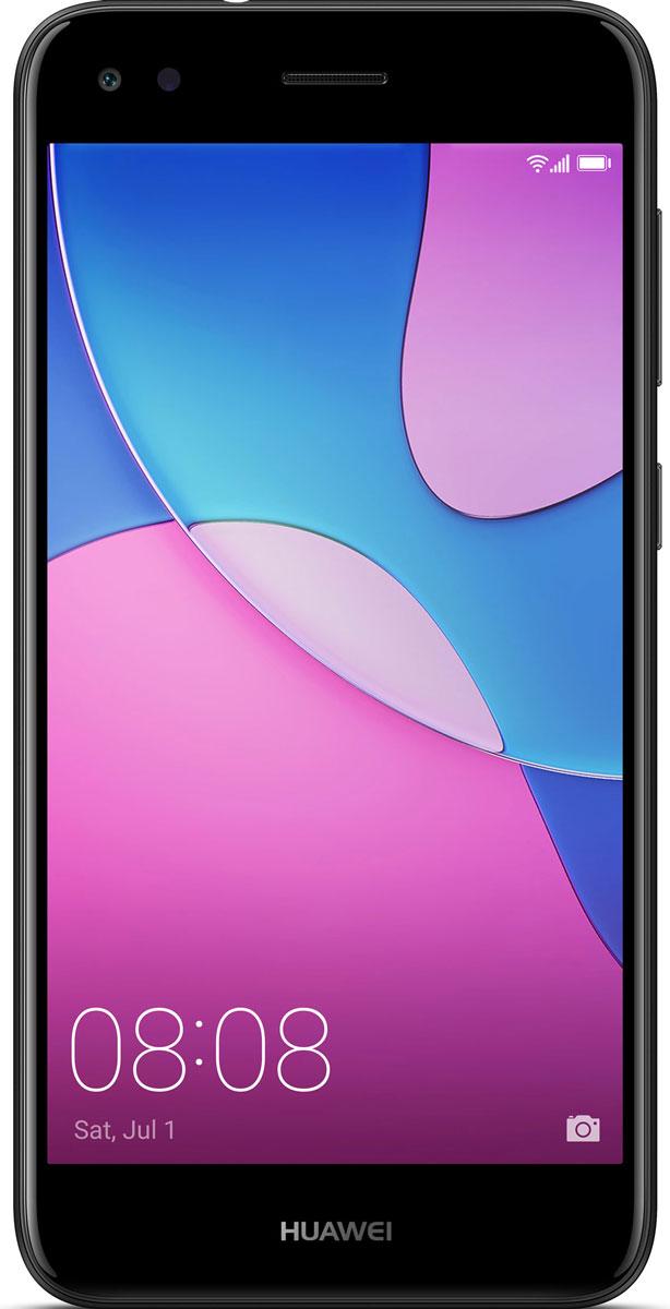 Huawei Nova Lite, Black51091VQBДизайн, красота, производительность - Huawei Nova Lite совершенен во всем. Huawei Nova Lite с 5-дюймовым HD-экраном и 2.5D стеклом, в металлическом корпусе с пескоструйной обработкой граней станет великолепным дополнением вашего стиля.Надежность, скорость, функциональность, мгновенное выполнение операций одним касанием! Усовершенствованная система идентификации по отпечаткам пальцев Huawei Nova Lite позволяет разблокировать смартфон за 0,5 секунды. Сканер отпечатков пальцев можно использовать не только для разблокировки смартфона, но и для доступа ко множеству функций: управление будильниками, ответ на вызовы, а также открытие и закрытие панели уведомлений.С основной 13 МП камерой и фронтальной 5 МП камерой Huawei Nova Lite ваши фотографии выглядят яркими и по-настоящему живыми. Умная LCD вспышка позволяет делать великолепные снимки даже в условиях низкой освещенности.С Huawei Nova Lite вы всегда будете в курсе событий! Высокоемкая батарея 3020 мАч обеспечивает невероятно долгое время работы смартфона без подзарядки. 100% заряд аккумуляторной батареи — до 2 дней непрерывного прослушивания музыки, до 15 часов просмотра фильмов в формате HD или до 12 часов нахождения в интернете при 4G подкючении.Интерфейс EMUI 5.1 на платформе Android 7.0 изучает ваши мобильные привычки и отвечает вашимпотребностям. Функция отправки файлов позволяет передавать данные проще и быстрее, чем по Bluetooth. Используя функцию длинного скриншота, вы сможете фиксировать объемные текстовые сообщения, не разбивая их при этом на несколько частей. Режим защиты зрения регулирует яркость экрана, снижая вредное УФ-излучение и предотвращая усталость глаз.Телефон сертифицирован EAC и имеет русифицированный интерфейс меню и Руководство пользователя.