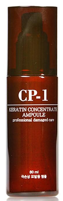Esthetic House Эссенция на основе кератина Keratin Concentrate Ampoule, 80 мл сыворотка для волос ampoule intense 145 мл