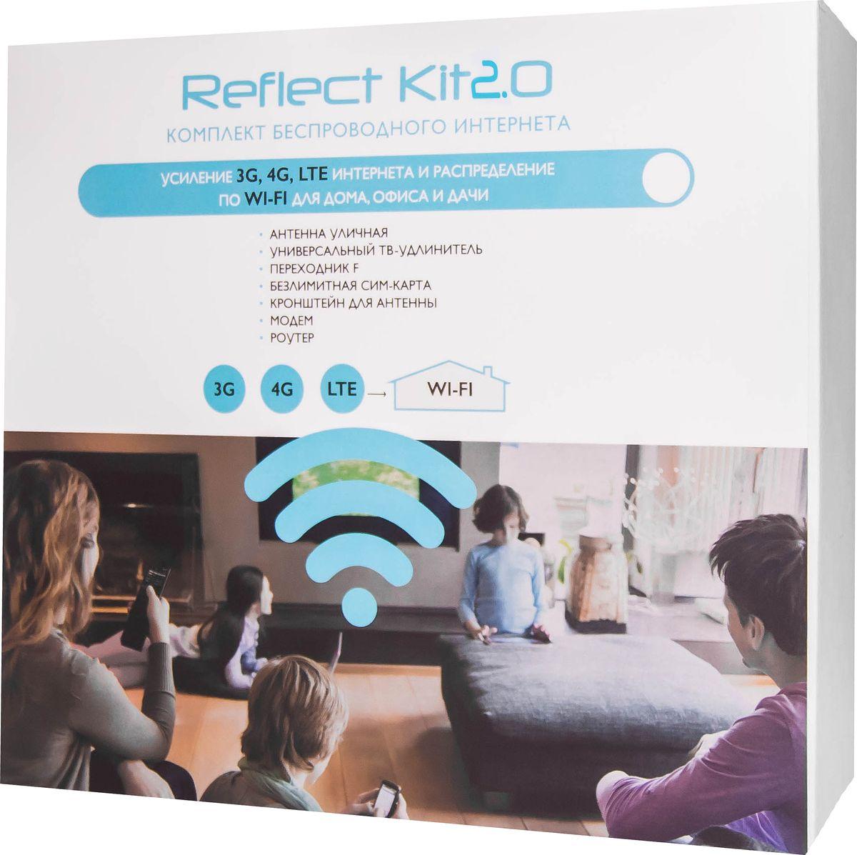 Reflect KIT 2.0, Black комплект беспроводного интернета 3G/4G/LTE16412Комплект оборудования для усиления 3G/4G сигнала Reflect KIT, представляющие собой готовое решение для подключения 3G или 4G(LTE) интернета на даче, коттедже или в загородном доме.Установка комплекта очень проста. От вас потребуется лишь направить антенну на базовую станцию сотового оператора и закрепить ее, подключить антенный провод к роутеру с сим-картой и наслаждаться стабильным доступом в интернет по Wi-Fi.Комплект беспроводного интернет сигнала Reflect.KIT позволяет:- усилить уже имеющийся интернет сигнал- распределить усиленный интернет сигнал через WI-FI среди имеющихся устройств (телевизоры, SMART-приставки, компьютеры, планшеты, телефоны и т.п.)- обеспечить доступ интернет устройствам в зонах где нет классического проводного соединения (частный сектор, загородные дома и т.п.)- сэкономить юридическим лицам на стоимости подключения и абонентской платы- быстро, без привлечения установщиков, самому установить комплекс