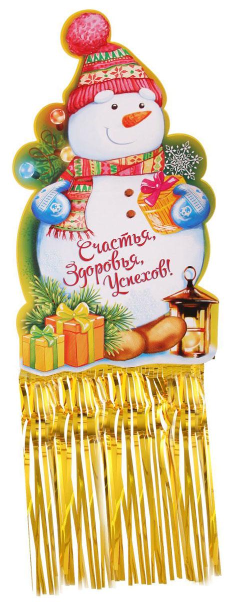 Гирлянда Счастья, здоровья, успехов!, с блестящим дождиком, 73,5 х 25,5 см1114005Невозможно представить нашу жизнь без праздников! Мы всегда ждем их и предвкушаем, обдумываем, как проведем памятный день, тщательно выбираем подарки и аксессуары, ведь именно они создают и поддерживают торжественный настрой. Новогодние аксессуары — это отличный выбор, который привнесет атмосферу праздника в ваш дом!