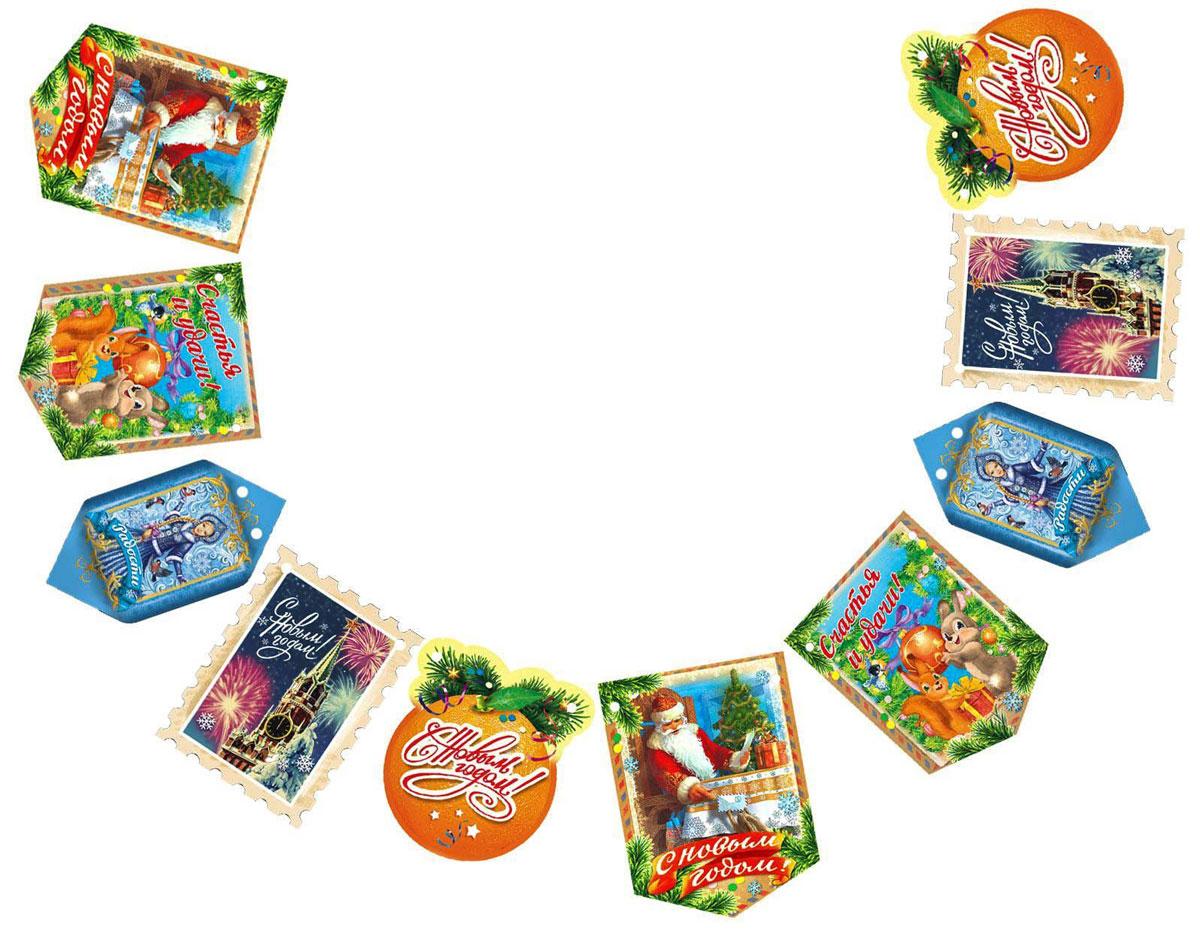 Гирлянда-вымпел С Новым годом!, 21 х 165 см. 13569561356956Оформление — важная часть любого торжества, особенно Нового года. Яркие украшения для интерьера создадут особую атмосферу в вашем доме и подарят радость. Красочная гирлянда придется по душе каждому. Подвесьте ее в комнате, и праздничное настроение не заставит себя ждать. Картонное изделие состоит из 10 флажков. На его концах с 2 сторон есть пластиковые держатели с петлями для удобства подвешивания. Декор поставляется в пакете с клапаном и европетлей.