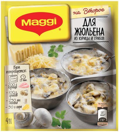 Maggi для жюльена с курицей и грибами, 26 г maggi на второе для плова с курицей 24 г