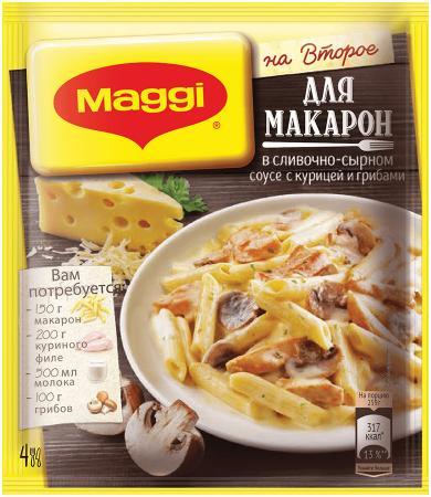 Maggi для макарон в сливочно-сырном соусе с курицей и грибами, 30 г maggi на второе для плова с курицей 24 г