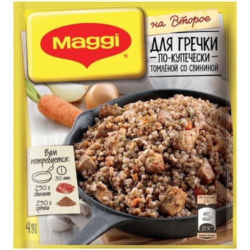 Maggi На второе для гречки по-купечески томленой со свининой, 41 г12253196Гречка по-купечески - сытное и вкусное блюдо с давней историей. Рассыпчатая каша, пропитанная подливой со специями, ароматные кусочки жареного мяса — этот рецепт оценят даже те, кто недолюбливает гречку.Чтобы приготовить гречку по-купечески с Maggi На второе, вам понадобится минимум продуктов: крупа, мясо и приправа Maggi на второе. Весь секрет — в уникальном сочетании натуральных трав и специй, которые придают блюду незабываемый вкус.В состав продукта входят натуральные овощи, травы и специи. Продукт может содержать незначительное количество молока, сельдерея.Уважаемые клиенты! Обращаем ваше внимание на то, что упаковка может иметь несколько видов дизайна. Поставка осуществляется в зависимости от наличия на складе.Приправы для 7 видов блюд: от мяса до десерта. Статья OZON Гид