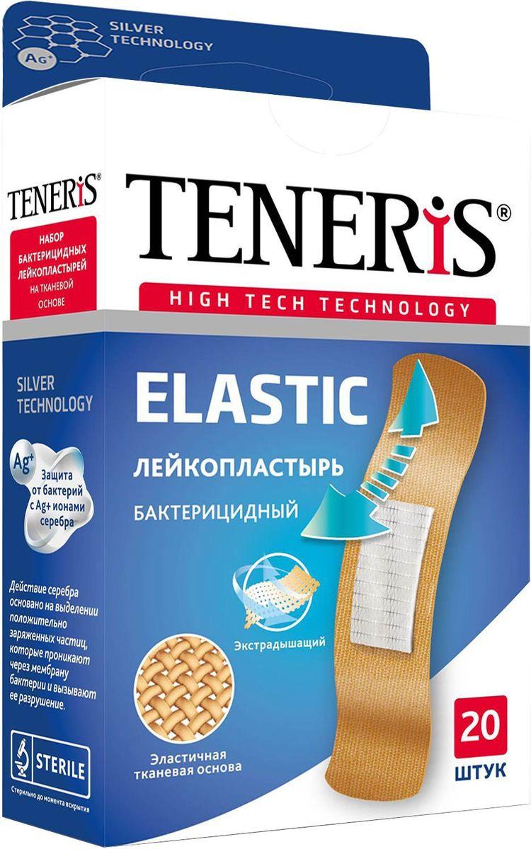 Teneris Elastic Набор бактерицидных лейкопластырей, 20 шт17129TENERIS ELASTIC - набор бактерицидных медицинских лейкопластырей на тканевой основе с ионами серебра. Действие серебра основано на выделении положительно заряженных частиц, которые проникают через мембрану бактерии и вызывают ее разрушение. Экстрадышащий, эластичный - повторяет изгибы тела. Впитывающая подушечка с атравматической сеткой с ионами серебра не прилипает к ране. 20 шт. в упаковке, размер 76 х 19 мм. Применение: Вымойте руки; очистите и высушите ранку и кожу вокруг, не прикасаясь к сорбционной подушечке пальцами, приложите пластырь на поврежденную поверхность кожи; плотно прижмите края, не допуская складок. Меняйте ежедневно. Не использовать повторно. Стерильно до момента вскрытия. Правила хранения: хранить в сухом, защищенном от света и недоступном для детей месте при комнатной температуре.