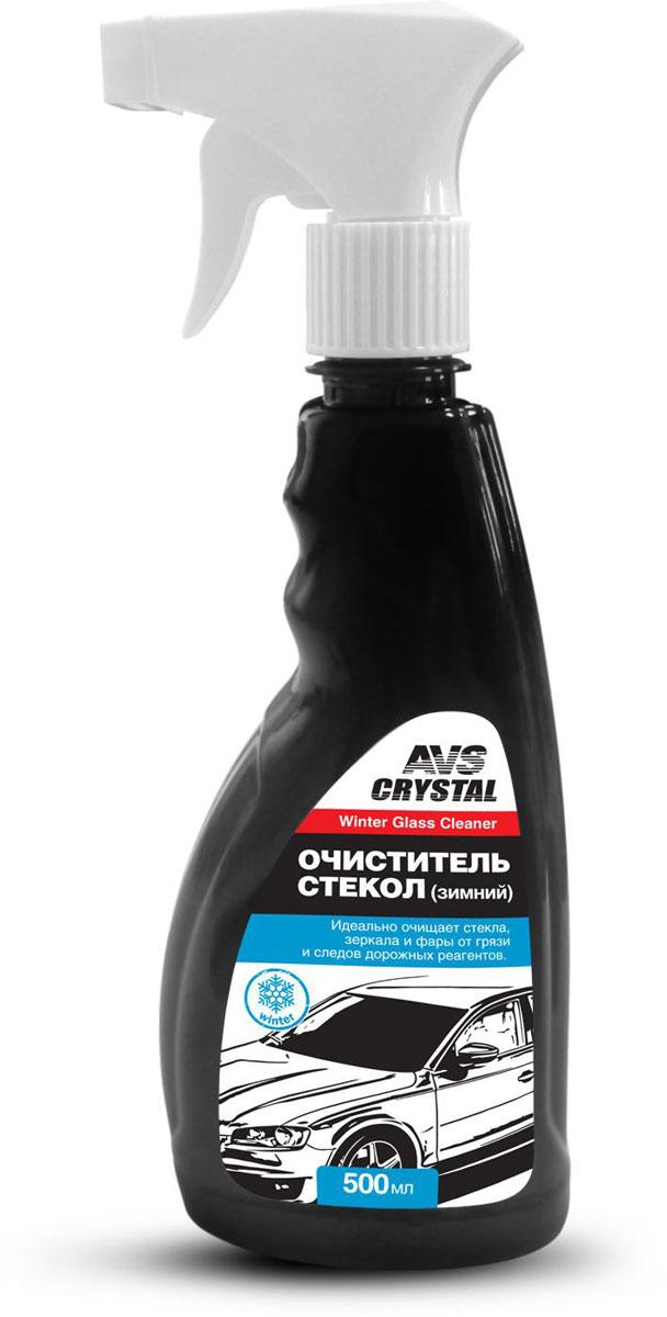 Очиститель стекол AVS AVK-125, зимний, триггер, 500 мл антидождь avs avk 074 a78371s