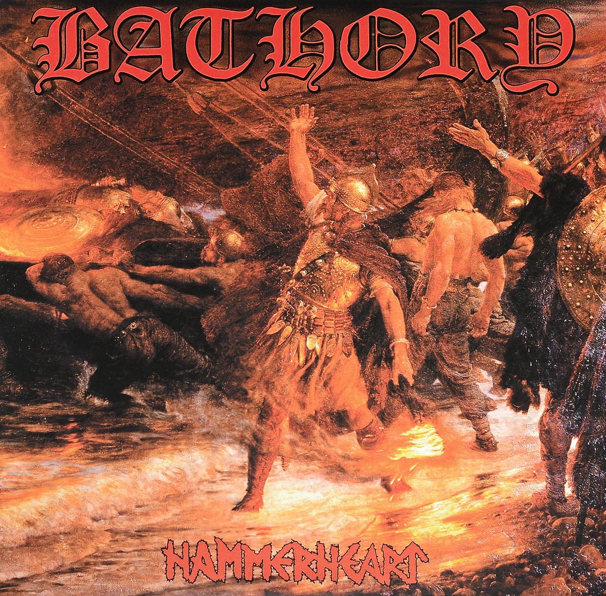 Bathory Bathory. Hammerheart (2 LP) guitar tuner plastic head iron string knobs silver 2 pcs
