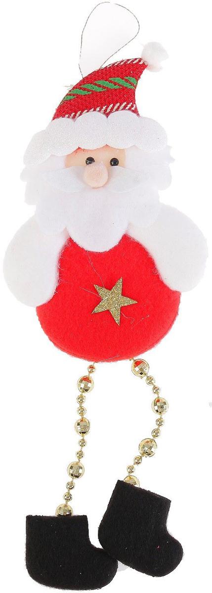 Украшение новогоднее подвесное NoName Дед Мороз-кругляш. Звездочка, 8 х 12 см2388978Новогоднее подвесное украшение NoName Дед Мороз-кругляш. Звездочка выполнено из текстиля. С помощью специальной петельки украшение можно повесить в любом понравившемся вам месте. Но, конечно, удачнее всего оно будет смотреться на праздничной елке.Елочная игрушка - символ Нового года. Она несет в себе волшебство и красоту праздника. Создайте в своем доме атмосферу веселья и радости, украшая новогоднюю елку нарядными игрушками, которые будут из года в год накапливать теплоту воспоминаний.
