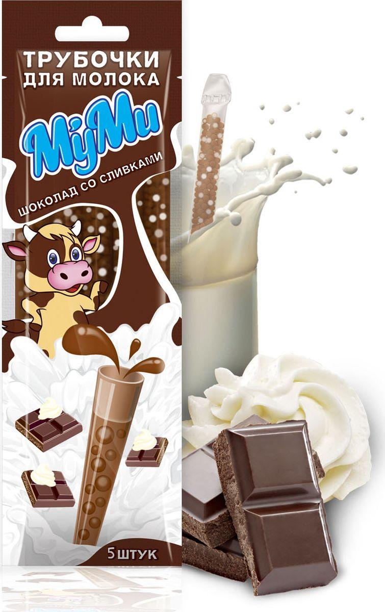 МуМи трубочка для молока со вкусом шоколад со сливками, 30 г4670017460041Трубочка для молока МУМИ со вкусом шоколад со сливками