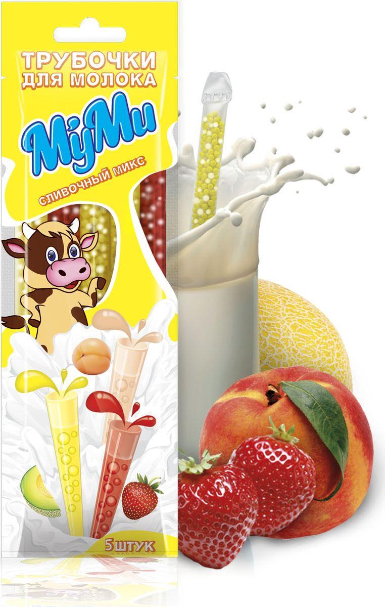 МуМи трубочка для молока Сливочный микс со вкусами: клубника-сливки, шоколад-сливки, персик-сливки, дыня-сливки, ежевика-сливки, 30 г venta сливки в москве