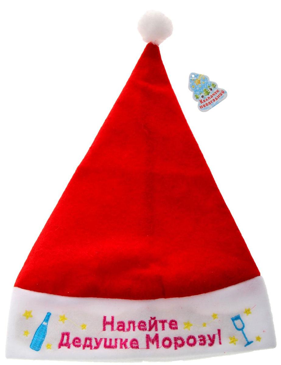 Колпак новогодний Налейте дедушке морозу!552126Невозможно представить нашу жизнь без праздников! Мы всегда ждем их и предвкушаем, обдумываем, как проведем памятный день, тщательно выбираем подарки и аксессуары, ведь именно они создают и поддерживают торжественный настрой. Новогодние аксессуары — это отличный выбор, который привнесет атмосферу праздника в ваш дом!
