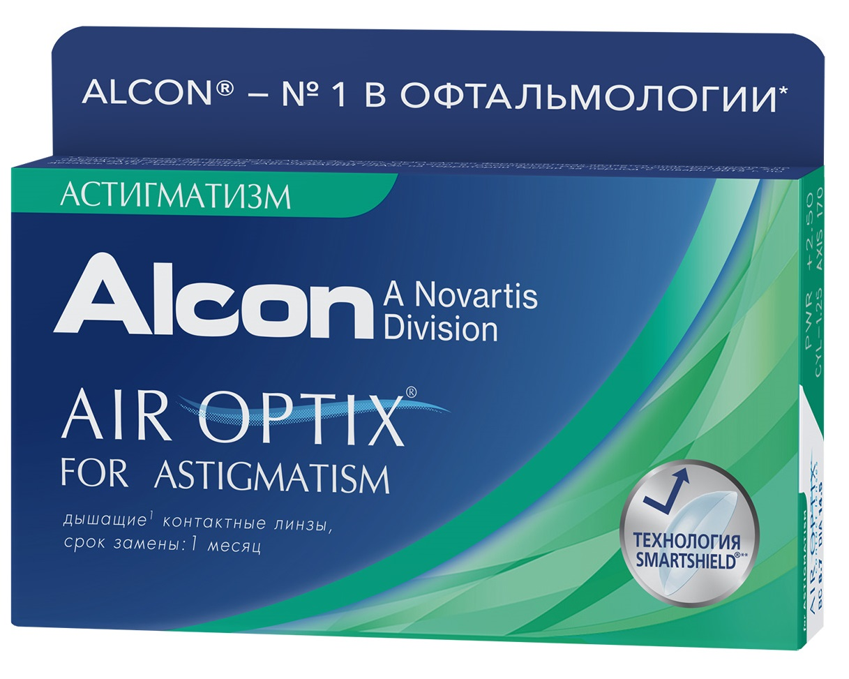 Аlcon контактные линзы Air Optix for Astigmatism 3pk /BC 8.7/DIA14.5/PWR -3.00/CYL -1.25/AXIS 180100009183with Hydraclear