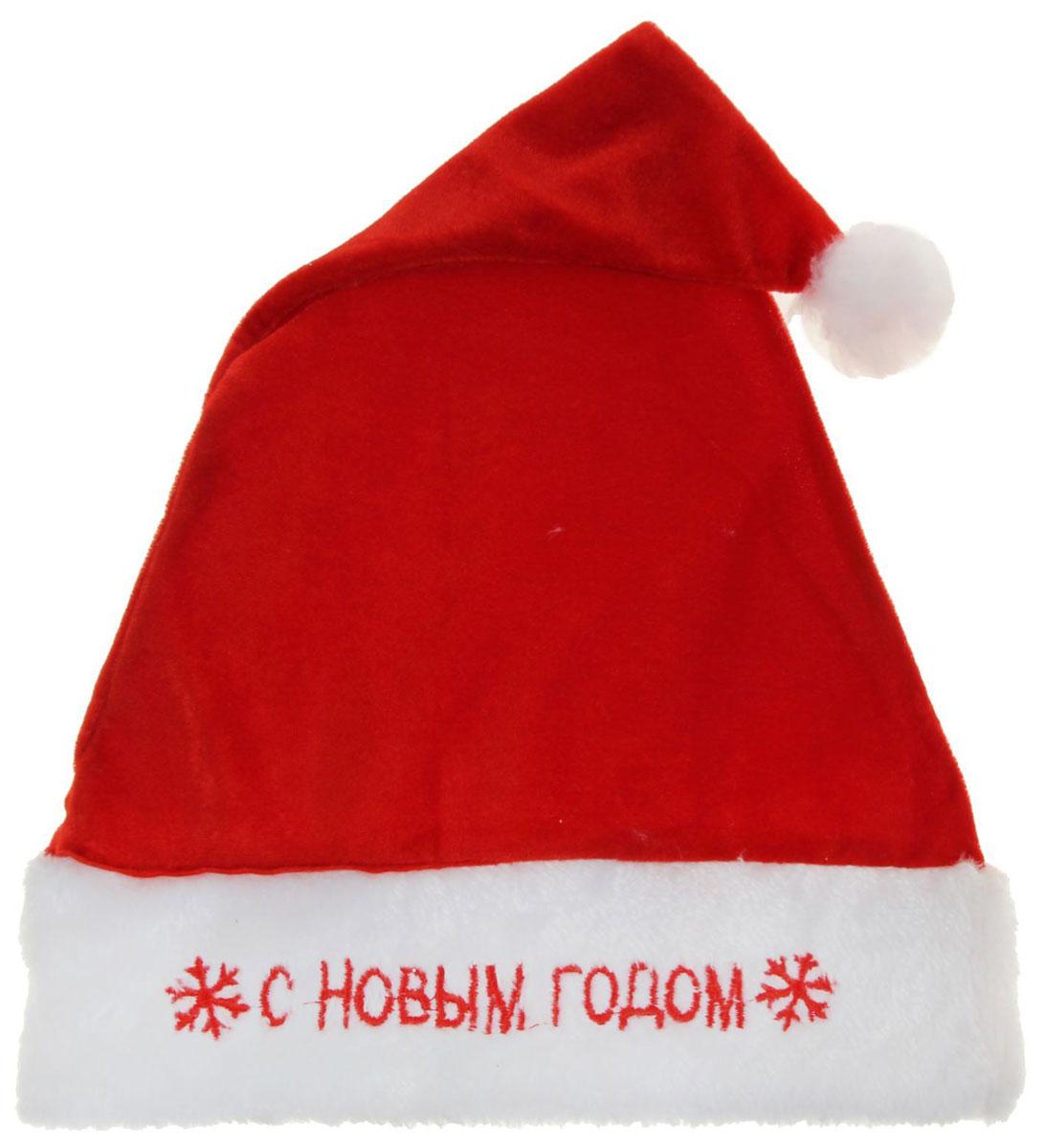 Колпак новогодний С новым годом, 29 х 40 см811345Поддайтесь новогоднему веселью на полную катушку! Забавный колпак в секунду создаст праздничное настроение, будь то поздравление ребятишек или вечеринка с друзьями. Размер изделия универсальный: аксессуар подойдет как для ребенка, так и для взрослого. А мягкий текстиль позволит носить колпак с комфортом на протяжении всей новогодней ночи.