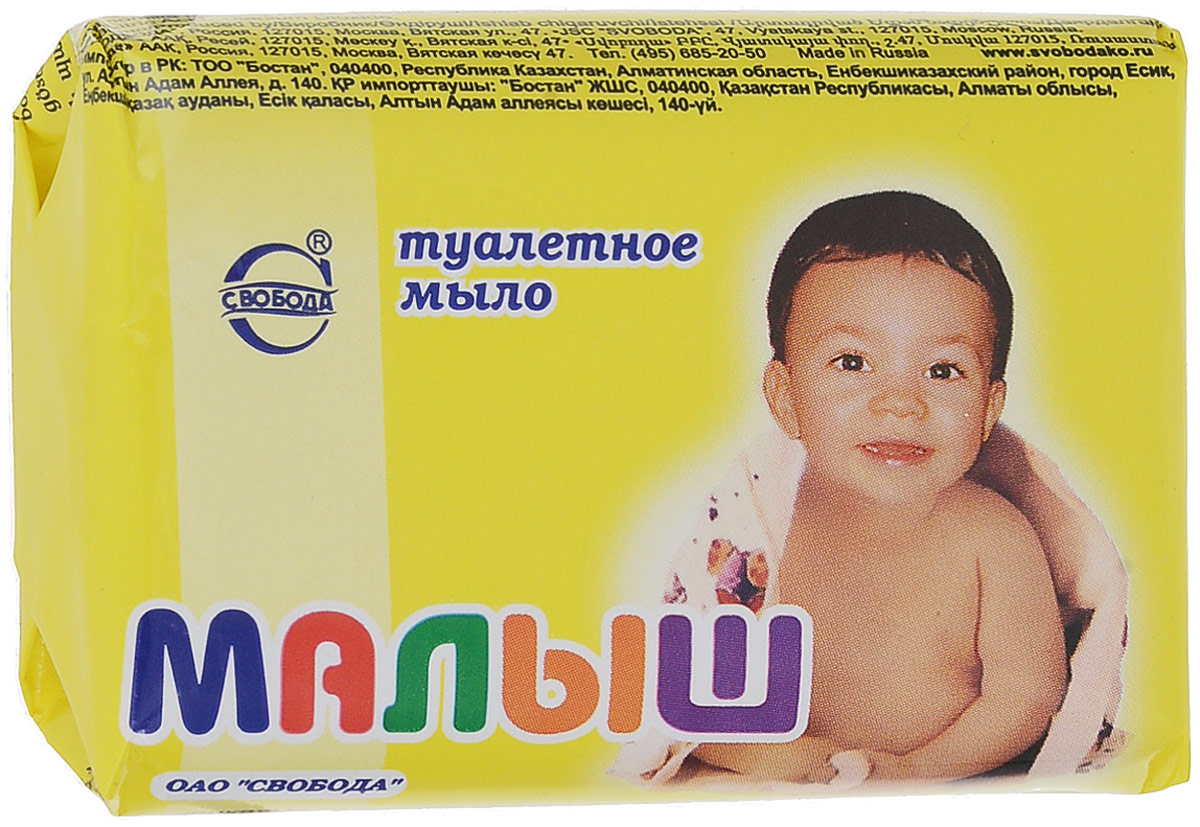 Свобода Мыло детское Малыш 90 гУТ000031868Детское мыло обеспечивает бережное и тщательное очищение нежной и чувствительной кожи. Не содержит парфюмерных композиций.