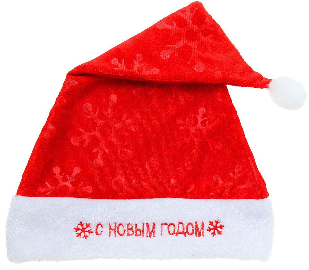 Колпак новогодний Снежинка1111381Поддайтесь новогоднему веселью на полную катушку! Забавный колпак в секунду создаст праздничное настроение, будь то поздравление ребятишек или вечеринка с друзьями. Размер изделия универсальный: аксессуар подойдет как для ребенка, так и для взрослого. А мягкий текстиль позволит носить колпак с комфортом на протяжении всей новогодней ночи.