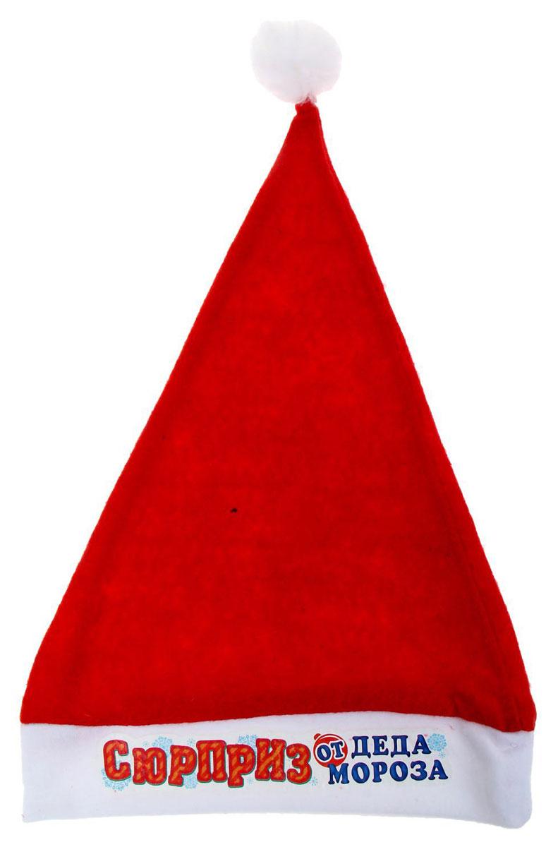 Колпак новогодний Сюрприз от Деда Мороза1125311Традиционным новогодним головным убором является новогодний колпак. Именно в таком колпаке Дед Мороз разносит подарки во все дома, где есть дети, которые верят в чудо. Классический колпак Санты выполнен в красном цвете с белой отделкой, а конец украшен белым помпоном. Изделие — отличное дополнение любого новогоднего костюма как нарядного платья, так и стильного мужского костюма. Будет это корпоративная вечеринка, праздник в школе или отдых в компании друзей — изделие непременно поднимет настроение где бы вы ни находились. Кроме того, колпак новогодний согреет вас на улице в зимнюю погоду.