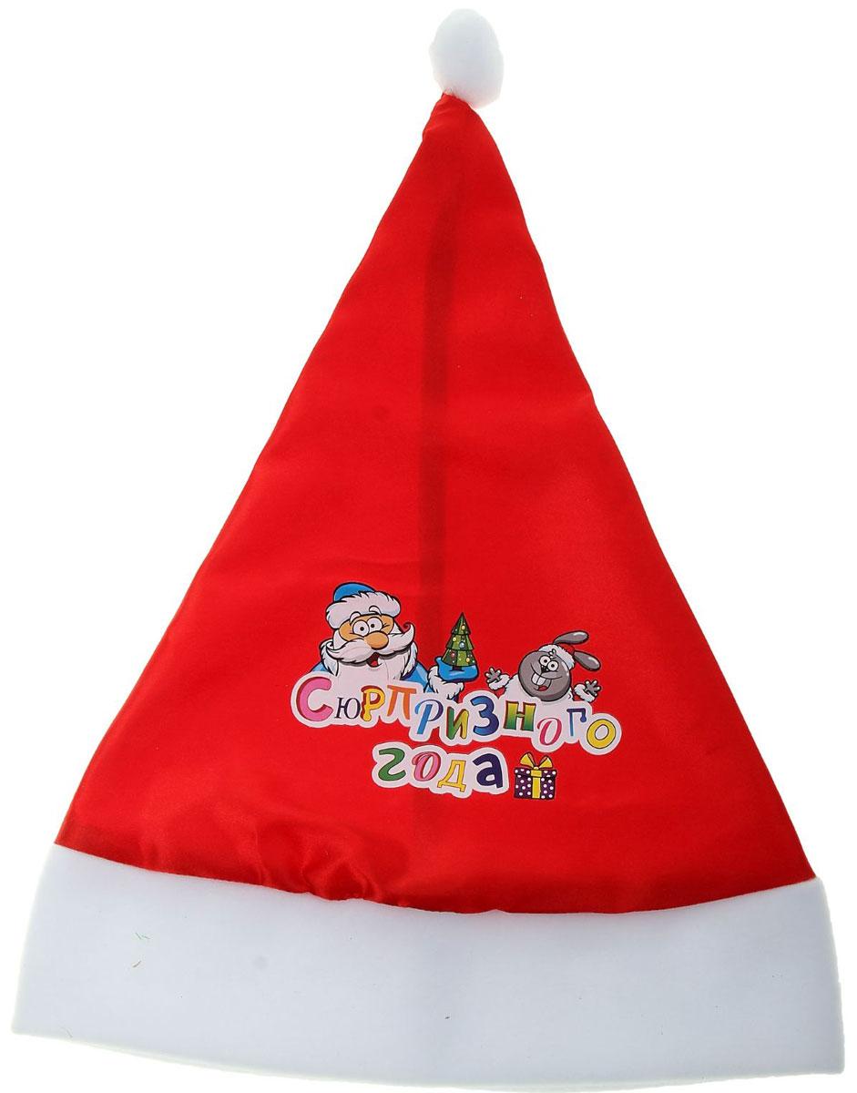 Колпак новогодний Сюрпризного года, 27 х 41 см296198Невозможно представить нашу жизнь без праздников! Мы всегда ждем их и предвкушаем, обдумываем, как проведем памятный день, тщательно выбираем подарки и аксессуары, ведь именно они создают и поддерживают торжественный настрой. Это отличный выбор, который привнесет атмосферу праздника в ваш дом!