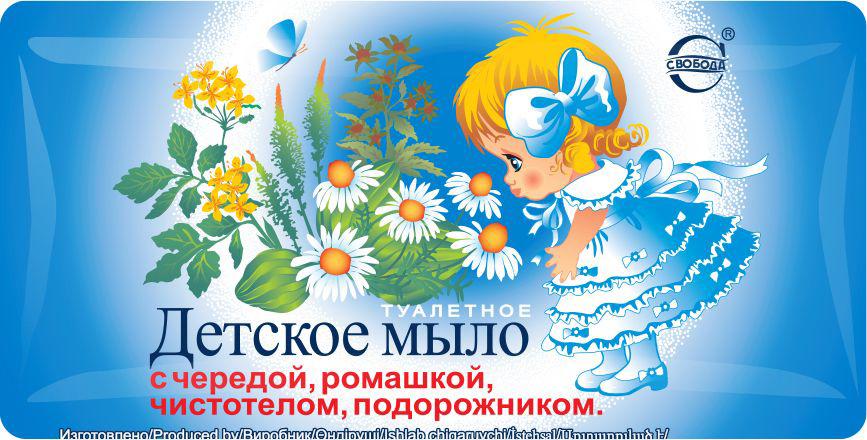 Свобода Мыло детское с травами 100 г Свобода