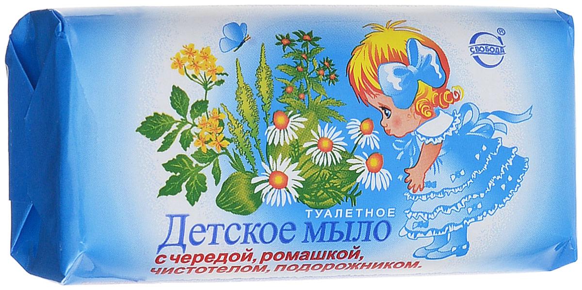 Свобода Мыло детское с травами 100 г