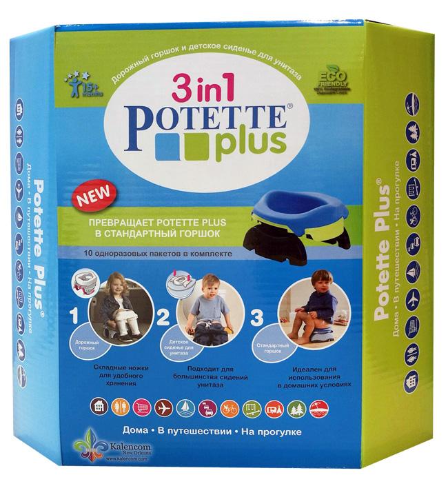 Potette Plus Детский комплект: дорожный горшок и многоразовая телескопическая вставка из силикона + 10 одноразовых пакетов potette plus