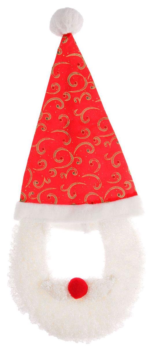 Колпак новогодний Страна Карнавалия Дед Мороз, с бородой1055141Невозможно представить нашу жизнь без праздников! Мы всегда ждем их и предвкушаем, обдумываем, как проведем памятный день, тщательно выбираем подарки и аксессуары, ведь именно они создают и поддерживают торжественный настрой. Это отличный выбор, который привнесет атмосферу праздника в ваш дом!