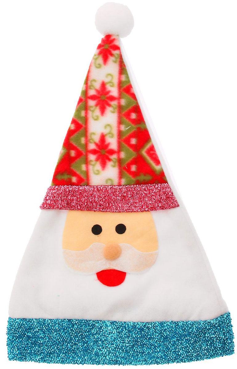 Колпак новогодний Страна Карнавалия Дед Мороз. 10745601074560Невозможно представить нашу жизнь без праздников! Мы всегда ждем их и предвкушаем, обдумываем, как проведем памятный день, тщательно выбираем подарки и аксессуары, ведь именно они создают и поддерживают торжественный настрой. Это отличный выбор, который привнесет атмосферу праздника в ваш дом!