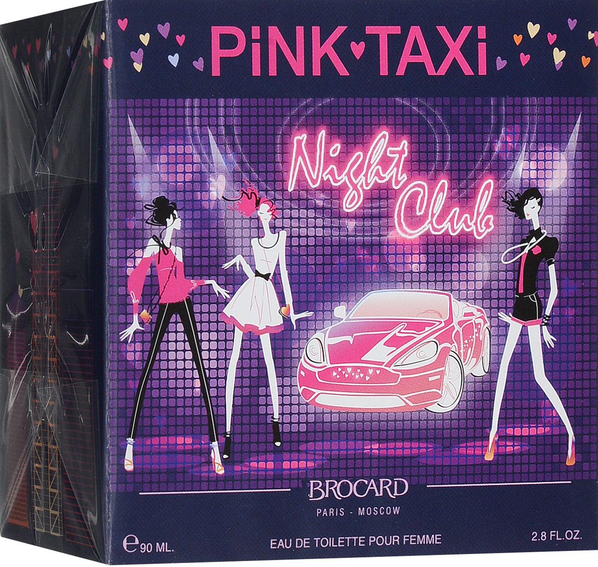 Brocard Pink Taxi Night Club Туалетная вода для женщин, 90 мл394473Цветочно-фруктовый, романтичный, искрящийся, динамичный аромат. Верхние ноты: вишня, малина,мандрарин. Ноты сердца: гардения, пастила,орхидея. Базовые ноты: ваниль, сандал, мускус, белая кожа, кора дуба.Уважаемые клиенты! Обращаем ваше внимание на то, что упаковка может иметь несколько видов дизайна. Поставка осуществляется в зависимости от наличия на складе.