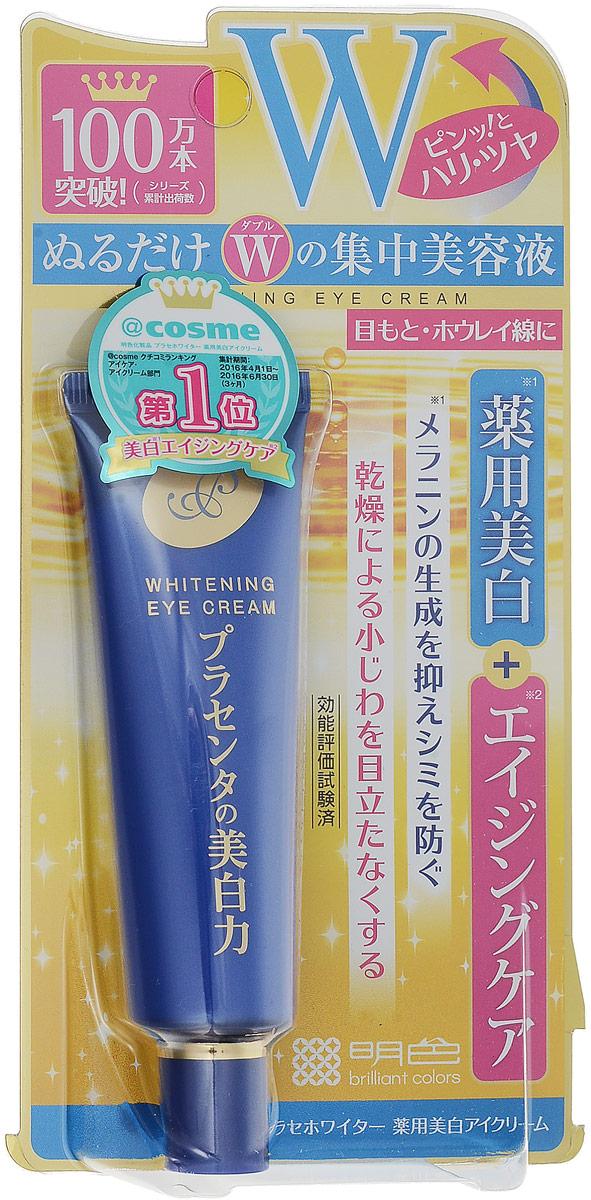 Meishoku Крем для кожи вокруг глаз, с экстрактом плаценты, с отбеливающим эффектом, 30 г тональное средство meishoku meishoku me033lwwfz03
