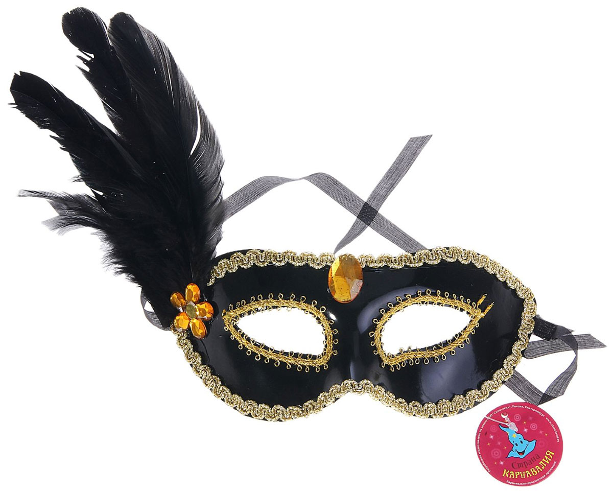 Маска карнавальная Страна Карнавалия