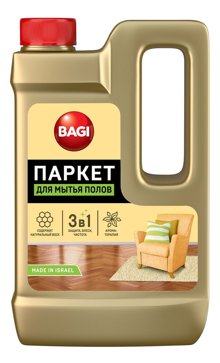Средство по уходу за паркетными полами Bagi Паркет, 550 млH-208412-0Bagi Паркет - это средство по уходу за паркетными полами. Подходит для особо загрязненных полов.Создает долговременную защиту и придает особый блеск без дополнительной полировки.Содержит натуральный воск. Подходит для всех видов деревянных покрытых лаком полов.Способы применения: Мытье полов: добавить 100 мл средства на 2 л воды. Намочите, хорошо отожмите тряпку и мойте пол. Избегайте попадания на пол большого количества воды.Защита полов: равномерно нанести средство в неразбавленном виде влажной тряпкой без ворса на предварительно вымытый паркет. Дать просохнуть 20 минут. По полу не ходить! После высыхания образуется особая пленка, которая обеспечит стойкую защиту пола от влаги и придаст блеск вашему паркету. Для получения лучшего результата используйте тряпку для пола Баги.Состав: ПАВ 15-30%, растворители 5-15%, воски 5-15%, ароматизатор, консерванты, очищенная вода.Меры предосторожности: Препарат не годится для употребления в пищу. Хранить в недосягаемом для детей месте. В случае попадания в глаза, немедленно промыть проточной водой. Если вы проглотили средство, необходимо выпить воды и обратиться к врачу.Уважаемые клиенты! Обращаем ваше внимание на возможные изменения в дизайне упаковки. Качественные характеристики товара остаются неизменными. Поставка осуществляется в зависимости от наличия на складе.