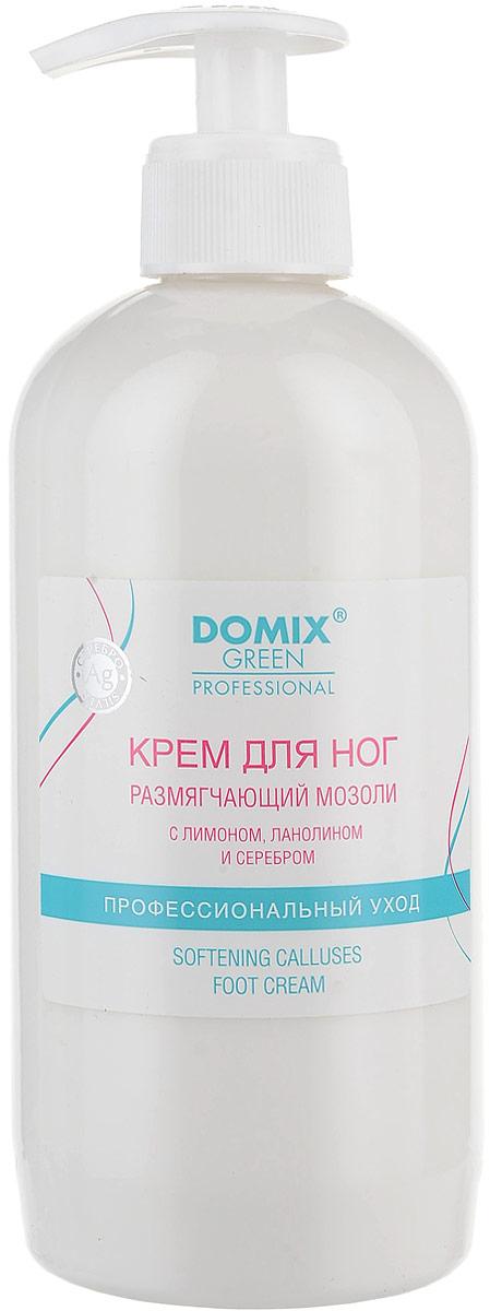 Domix Green Professional Крем для ног размягчающий мозоли с лимоном, ланолином и серебром, 500 мл616-102652Тщательно подобранные компоненты крема способствуют мягкому отслоению мозолей и натоптышей, при этом входящее в состав коллоидное серебро является надежной профилактикой развития микробов и грибка.Ланолин делает кожу шелковистой и эластичной. Проникая глубоко в кожные ткани, он насыщает их влагой и долгое время препятствует ее потере. Экстракт лимона стимулирует регенерацию кожи.Способ применения: мягкими массирующими движениями нанести крем на чистую кожу ног.Товар сертифицирован.Уважаемые клиенты! Обращаем ваше внимание на то, что упаковка может иметь несколько видов дизайна. Поставка осуществляется в зависимости от наличия на складе.Как ухаживать за ногтями: советы эксперта. Статья OZON Гид