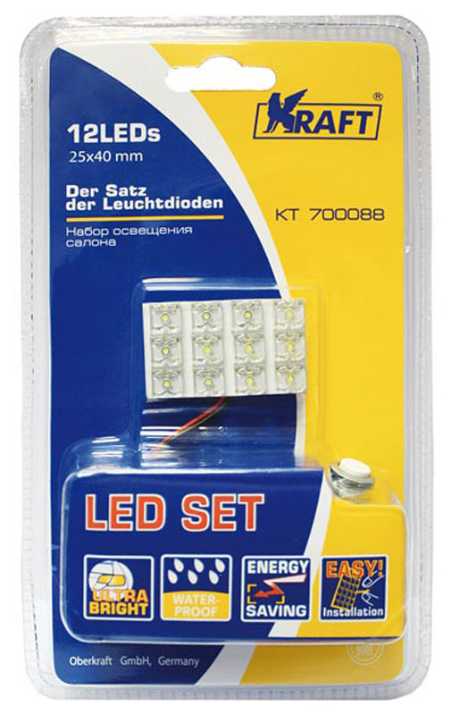Набор автомобильных ламп Kraft Basic, 12LEDs, 25 x 40 ммКТ 700088Отсутствие нити накала и высокий ресурс прочности обеспечивают высокую надежность светодиодной лампы. Отсутствие ультрафиолетового и инфракрасного излучения не привлекает насекомых, а отсутствие паров ртути и других вредных веществ в составе делают светодиодные лампы безопасными для окружающей среды. Светоизлучающий диод – это источник света XXI века.