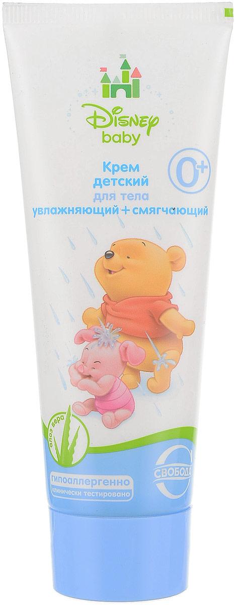 Свобода Disney Baby Крем детский Увлажнение и смягчение для тела 73 гУТ000046289Для нежного ухода за кожей ребенка с первых дней жизни. Мягкая формула крема: Сохраняет естественную мягкость, снимает сухость и шелушение Поддерживает естественную влажность кожи Создает комфортное ощущение, делая кожу малыша мягкой и нежной Содержит: масло ши, бисаболола, D-пантенол, витамина Е и экстракт алоэ вера. БЕЗ парабенов, силиконов и красителей Гипоаллергенно. Клинически проверено.