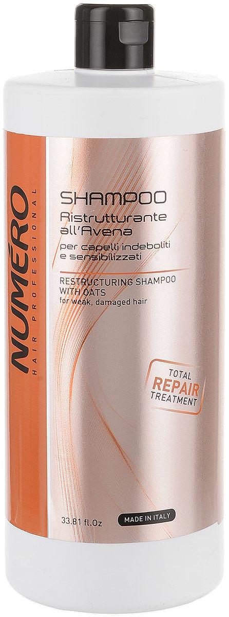 Brelil Шампунь с вытяжкой из овса Numero Oat Shampoo, 1000 мл brelil numero curl маска с оливковым маслом для вьющихся и волнистых волос 1000 мл