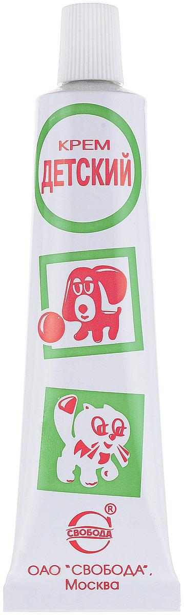 Свобода Свобода Крем детский 40 гУТ000013901Крем является незаменимым косметическим средством для ухода за нежной и чувствительной кожей малышей. Содержит комплекс натуральных веществ: ланолин, экстракт ромашки, лавандовое масло, ментол, витамин А. Крем питает, смягчает и защищает кожу малышей от раздражения, опрелостей. Оказывает легкое охлаждающее действие, облегчая состояние детей с раздраженной кожей. Крем не содержит парфюмерной композиции.